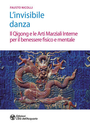 L'invisibile danza